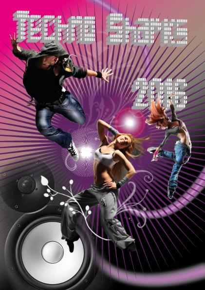 flyer techno dance de Laurent Boucher
